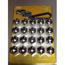 Хром заглушки Save Car на колесные гайки/болты 17